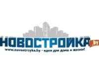 Рекламная акция «Летнее наСТРОЕНИЕ»