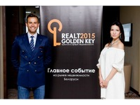 Премия REALT GOLDEN KEY 2015