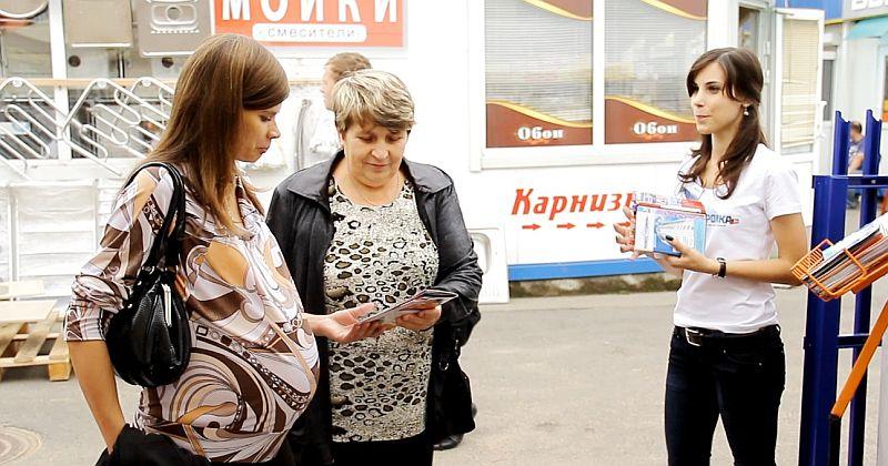 Скидка под ключ или День открытых дверей в Novostroyka.BY