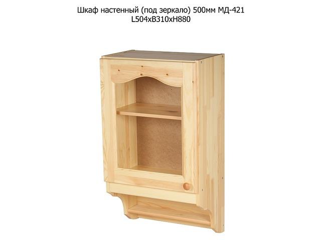 Навесной шкаф из дерева своими руками 7